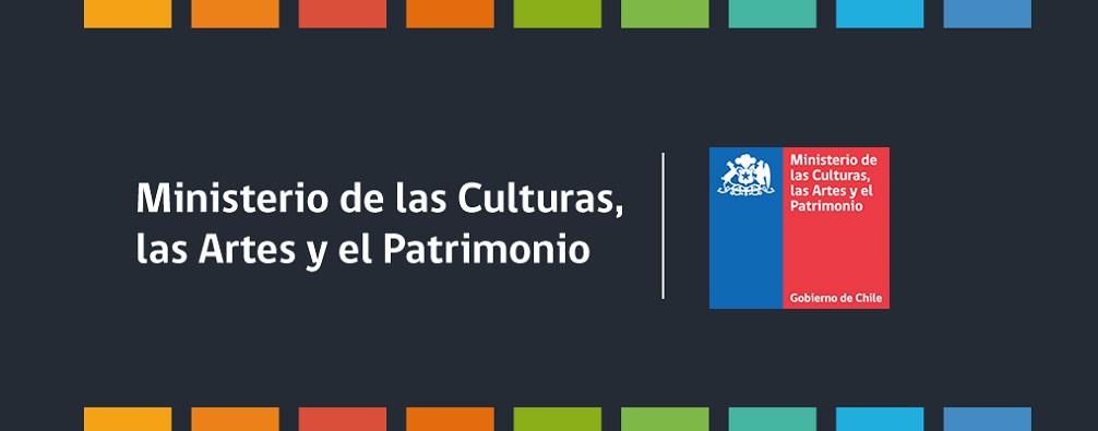 Acerca del Ministerio de las Culturas, las Artes y el Patrimonio