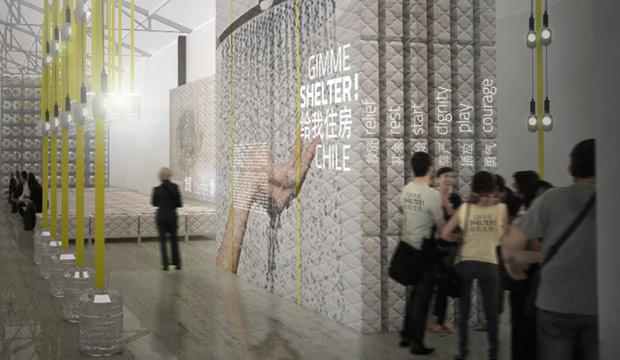 pabellon chileno en bienal shenzhen y hong kong en china