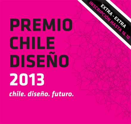 Premio Chile Diseño 2013