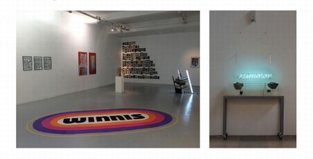 Concurso curatorial para colecciones de Galería Gabriela Mistral y Museo de Artes Visuales (MAVI)