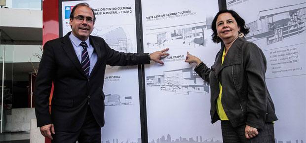 Consejo de la Cultura y MOP presentaron proyecto definitivo de segunda etapa del GAM
