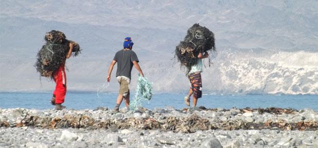 Fragmento de fotografía de Patricio Chávez, de Tocopilla, ganador 2013 categoría 19-45 años