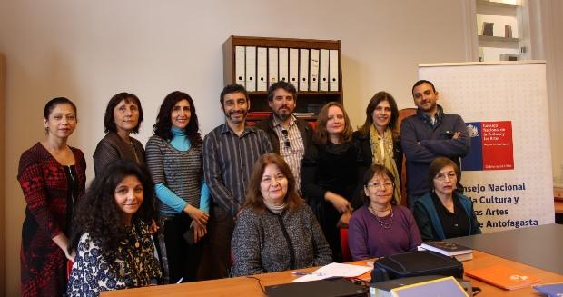 Representantes de diversas entidades públicas y privadas participaron de primer encuentro.