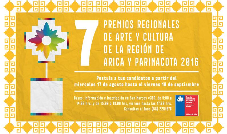premios-regionales
