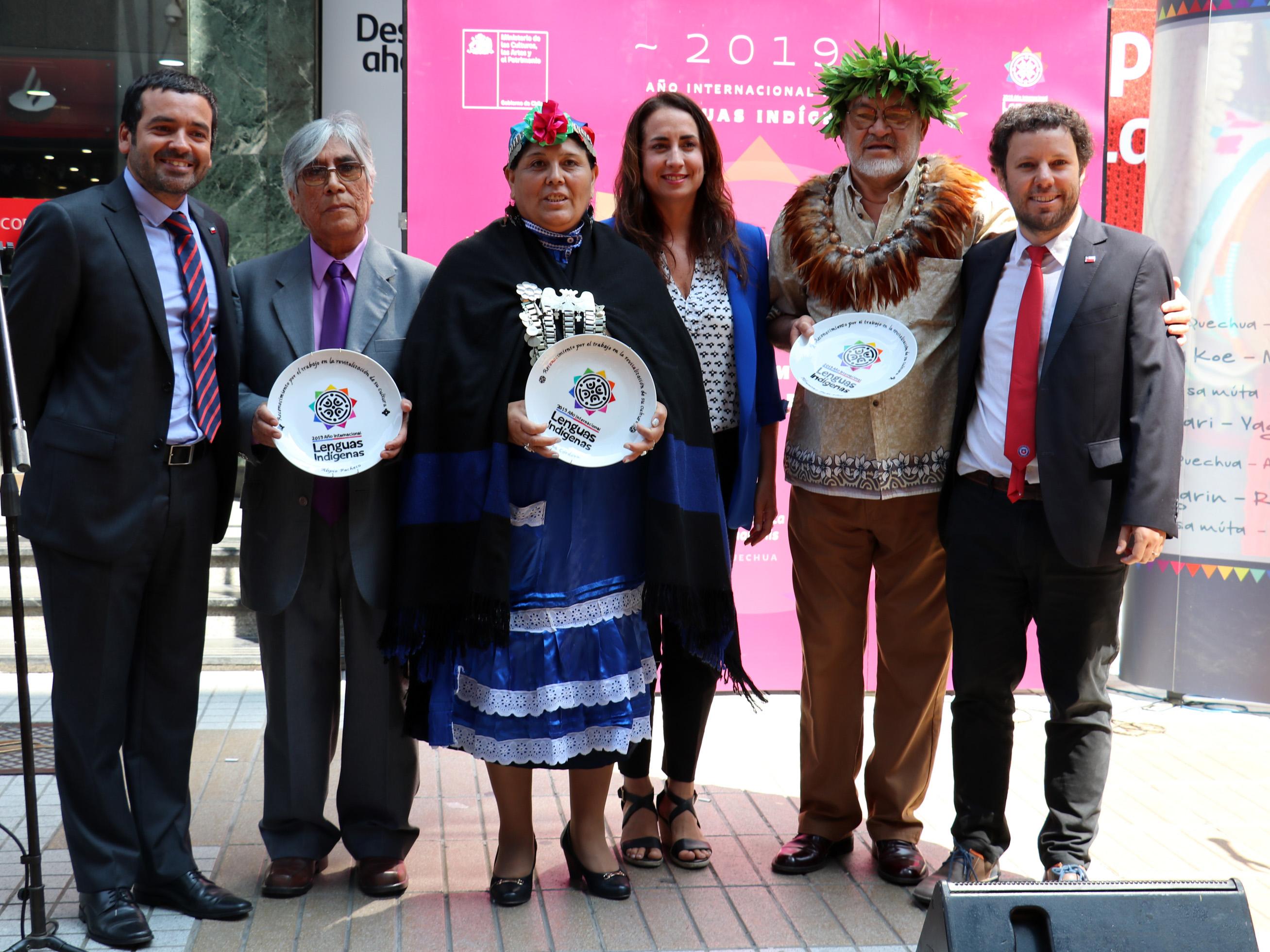 MINISTERIO DE LAS CULTURAS ANUNCIA 5 MIL CUPOS PARA CURSOS DE MAPUZUGUN GRATUITOS
