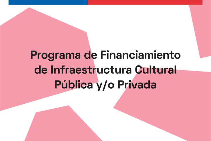 programa de financiamiento de infraestructura