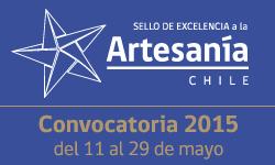 sello de excelencia artesanía 2015